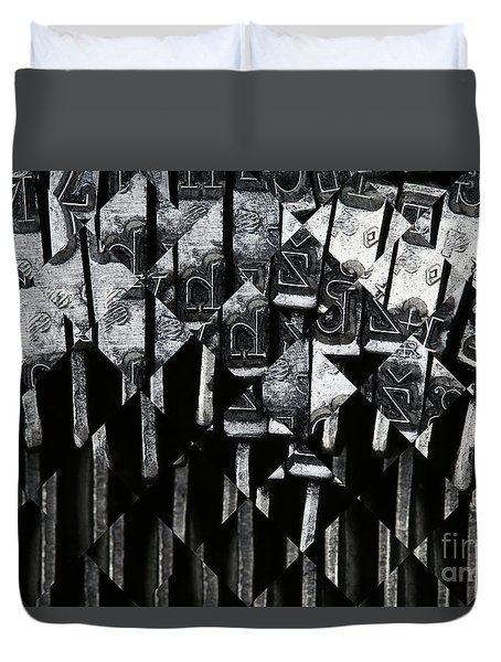 Abstract Matrix Duvet Cover by Michal Boubin