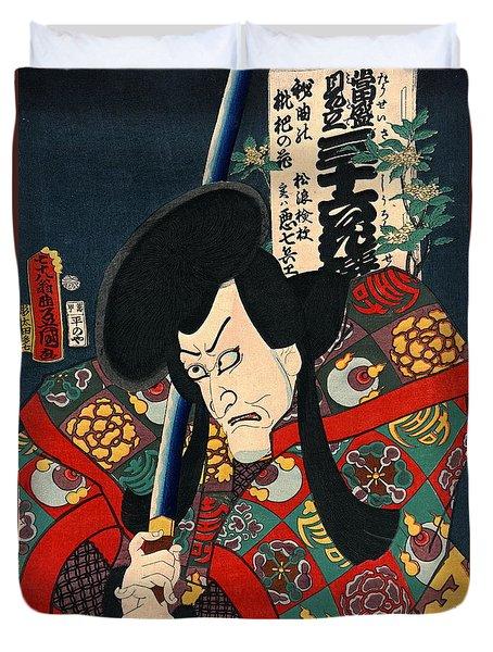 Actor Aku Hichibei 1863 Duvet Cover