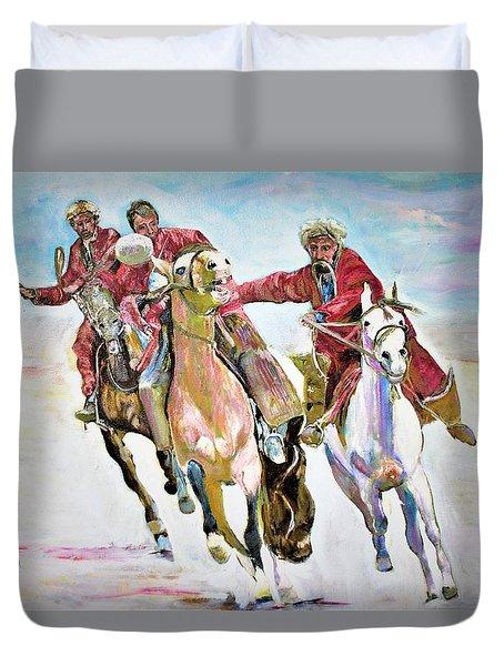 Afghan Sport. Duvet Cover