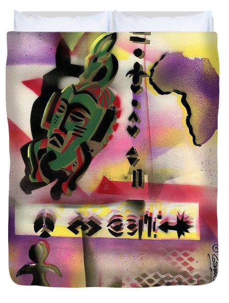 Afro - Aesthetic - M Duvet Cover