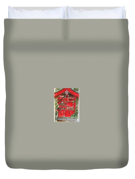 Akita Japan Shrine Duvet Cover