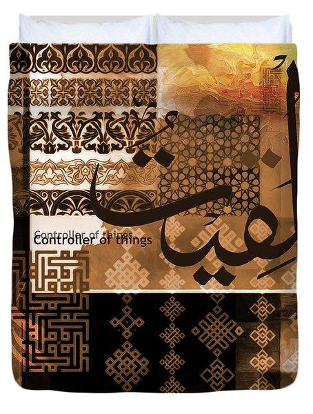 Al Muqeeto Duvet Cover