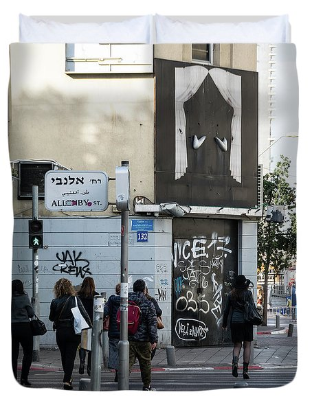 Allenby Street Duvet Cover