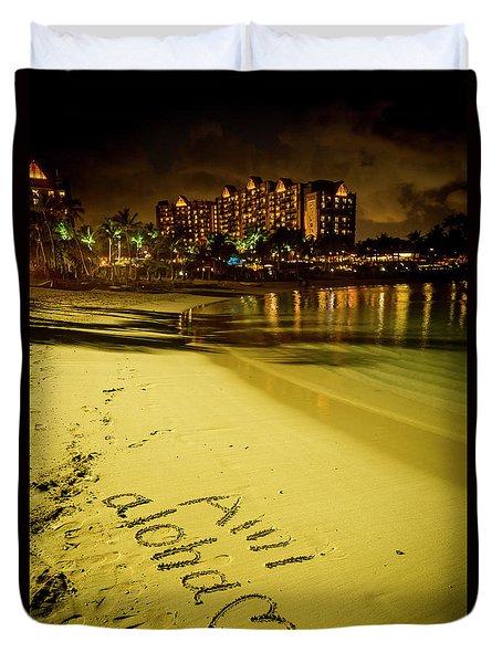 Ami Aloha Aulani Disney Resort And Spa Hawaii Collection Art Duvet Cover
