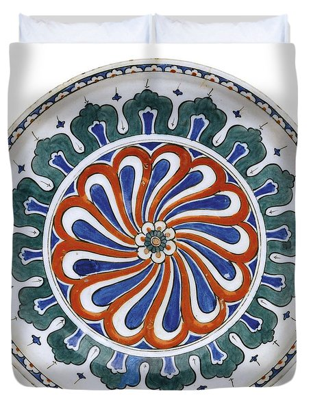 An Ottoman Iznik Style Floral Design Pottery Polychrome, By Adam Asar, No 20 Duvet Cover