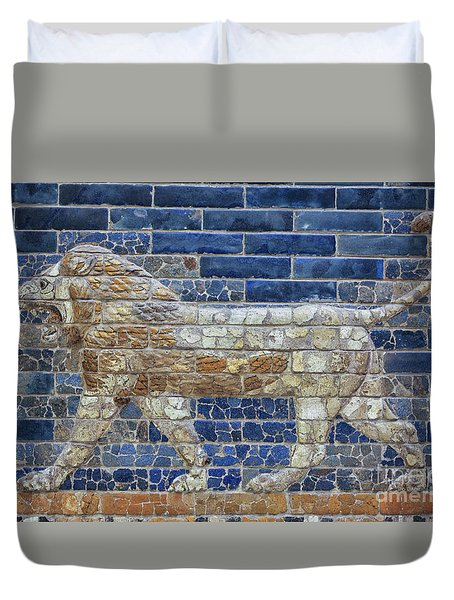 Ancient Babylon Lion Duvet Cover