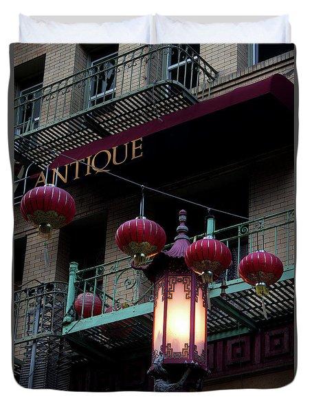 Antique Peking Duvet Cover