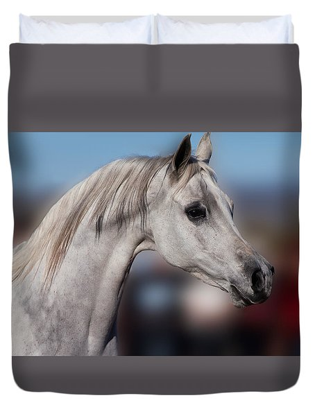 Arabian  Duvet Cover
