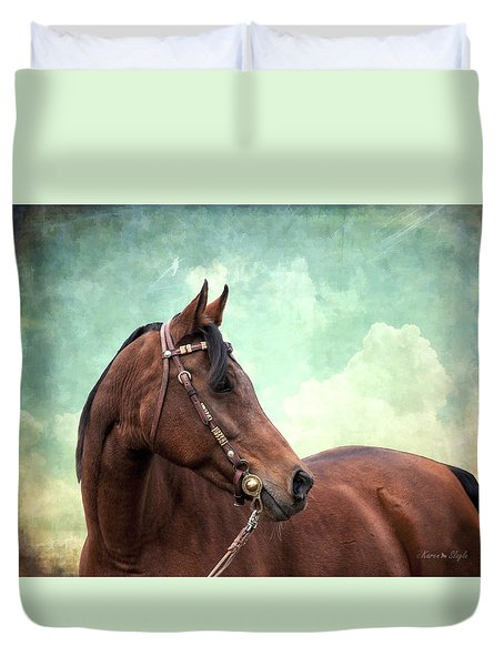 Arabian Mare With Headstall Duvet Cover