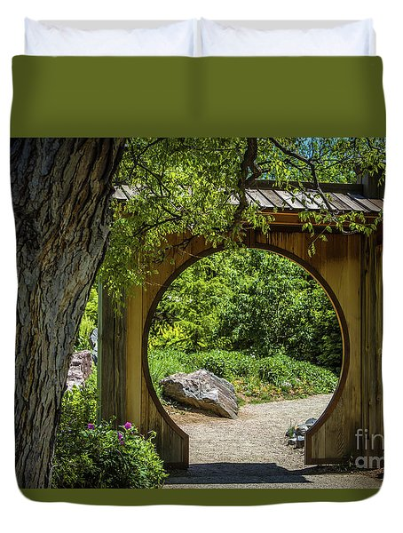 Archway Duvet Cover