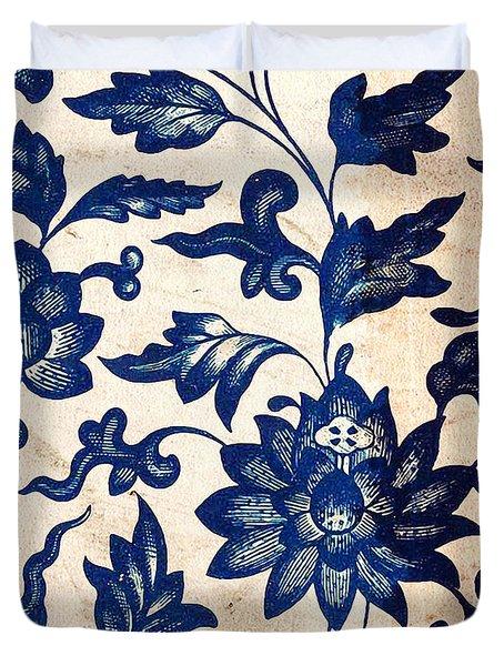 Blue Oriental Vintage Tile 06 Duvet Cover