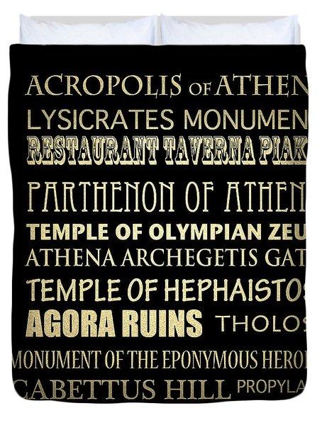 Athens Greece Famous Landmarks Duvet Cover