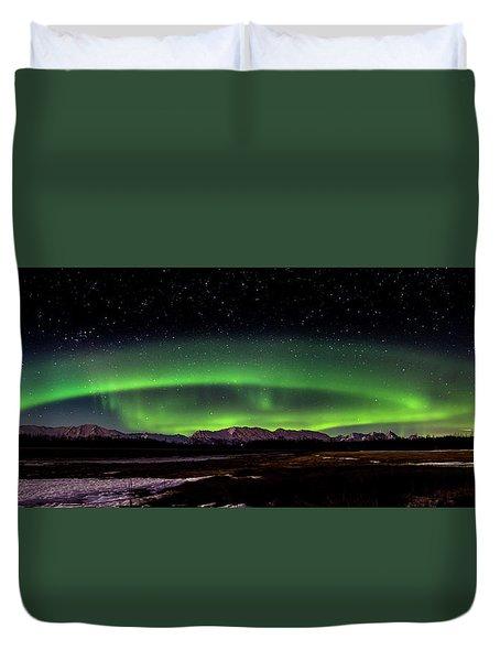Aurora Spiral Duvet Cover