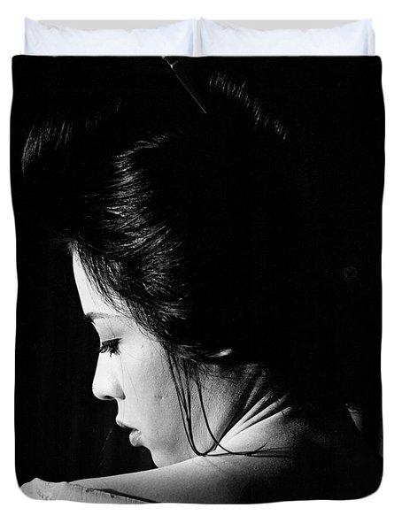 Ayako Wakao Duvet Cover