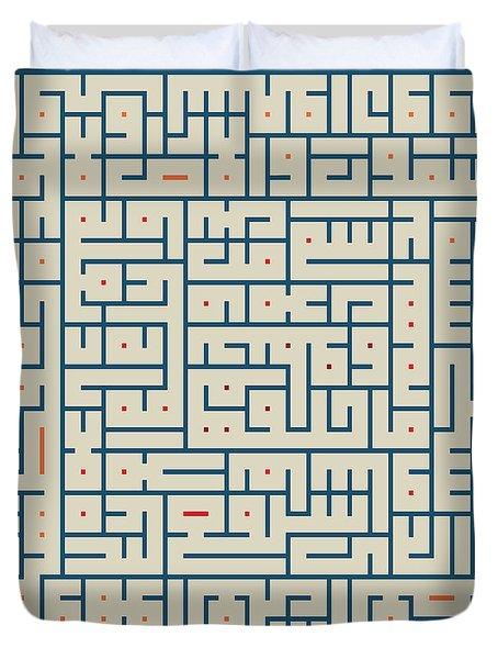 Ayat Ul-kursi04 Duvet Cover