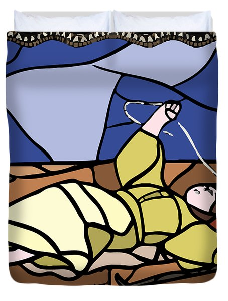 Babie Lato Stained Glass Version Duvet Cover