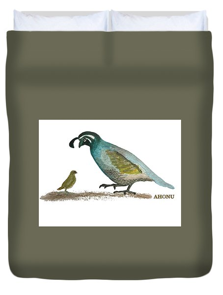 Baby Quail Learns The Rules Duvet Cover