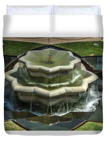 Bahai Fountain Duvet Cover