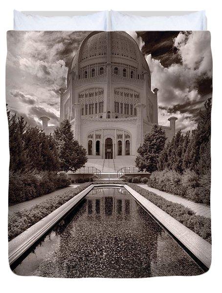 Bahai Temple Reflecting Pool Duvet Cover by Steve Gadomski