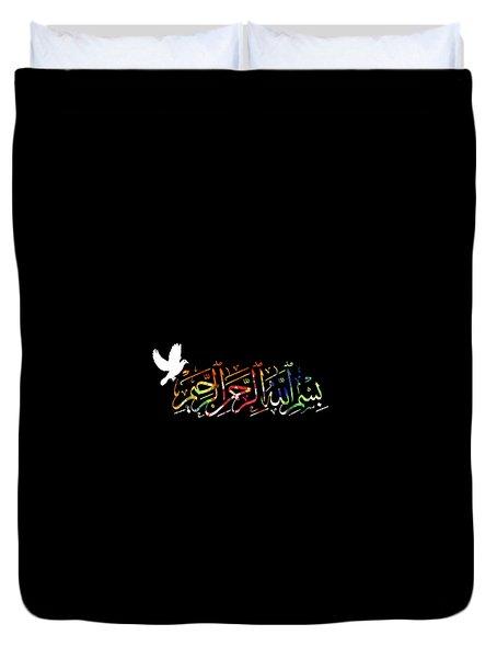 Duvet Cover featuring the photograph Basmala by Munir Alawi