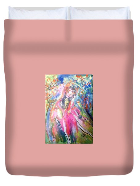 Beauty Is In The Eye Of The Beholder  Duvet Cover by Judith Desrosiers