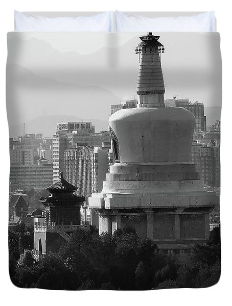 Beijing City 3 Duvet Cover by Xueling Zou