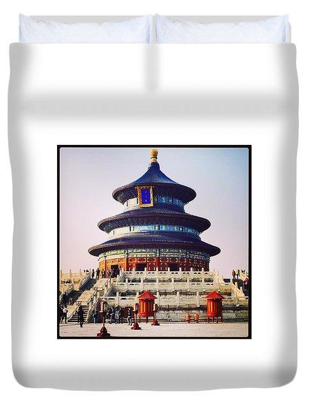 Beijing Temple Of Heaven Duvet Cover