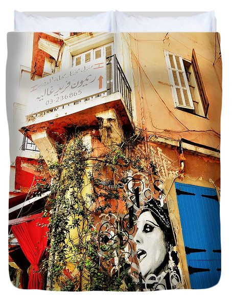Beirut Home Tagged With Fayrouz Duvet Cover