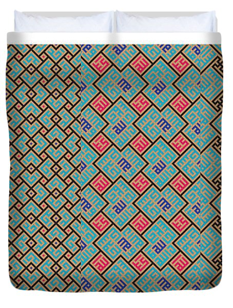Bibi Khanum Ds Patterns No.1 Duvet Cover