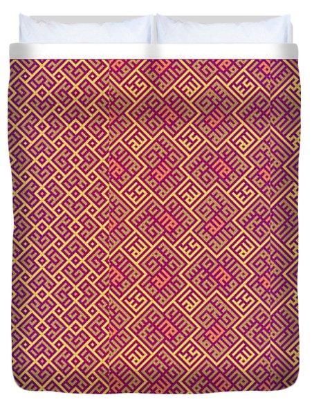 Bibi Khanum Ds Patterns No.5 Duvet Cover