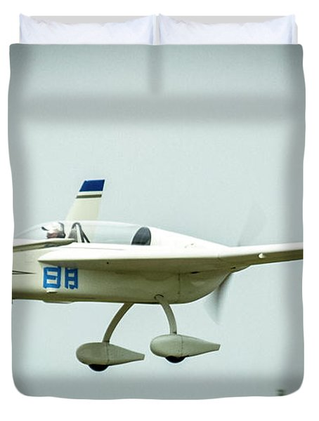 Big Muddy Air Race Number 88 Duvet Cover