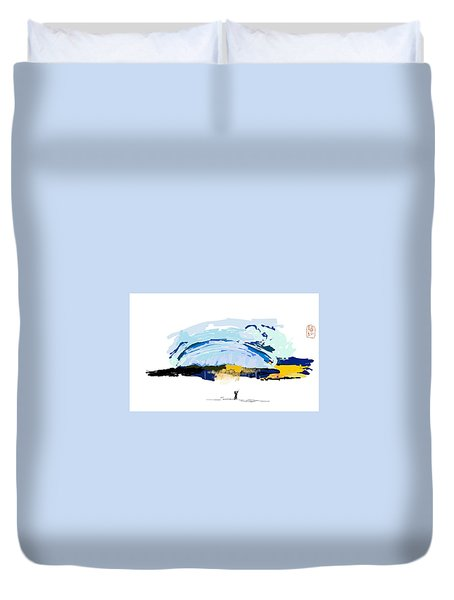 Big Storm Coming Duvet Cover