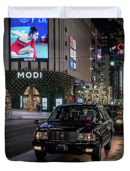 Black Taxi In Tokyo, Japan Duvet Cover