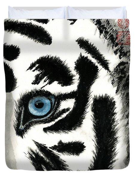 Blue-eyed Tiger Duvet Cover