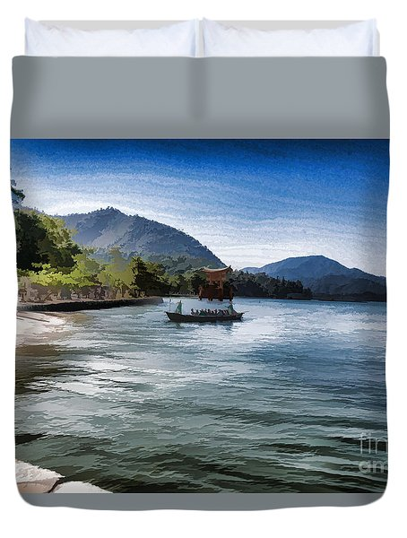 Blue Sea Duvet Cover