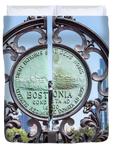 Boston Garden Gate Detail Duvet Cover