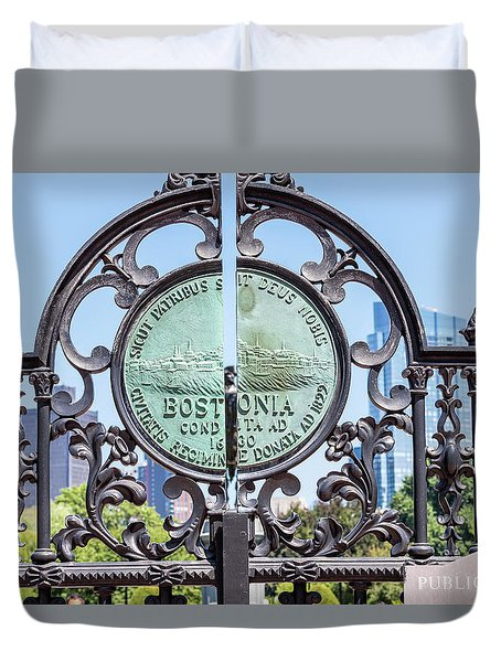 Boston Garden Gate Detail Duvet Cover