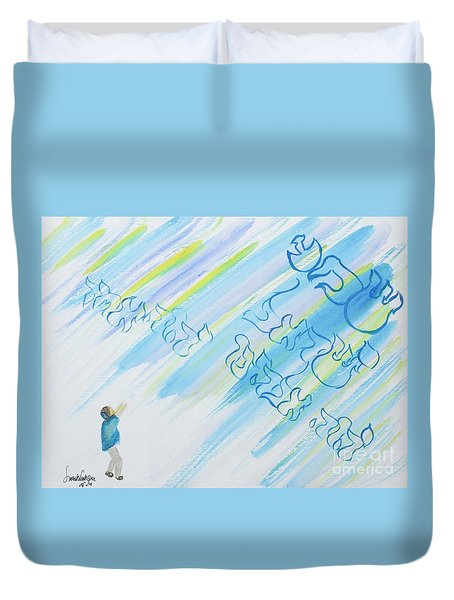 Boy And Shma Shema Duvet Cover