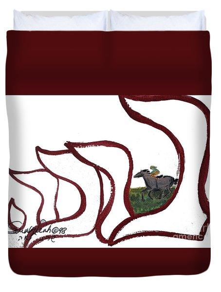 Bracha Nf1-135 Duvet Cover