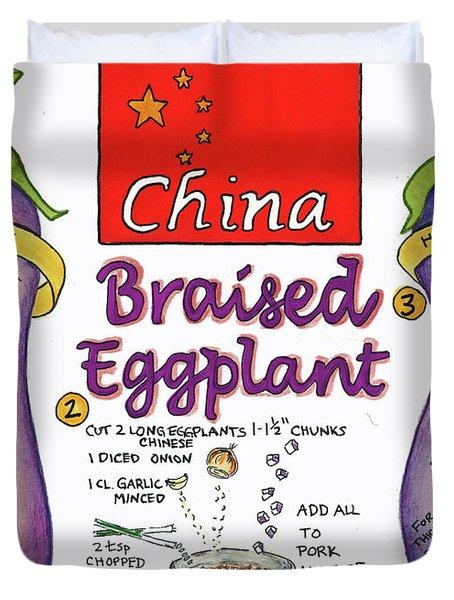 Braised Eggplant Duvet Cover