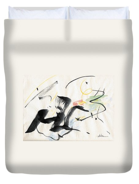 Brushstroke Scamper Duvet Cover by Asha Carolyn Young