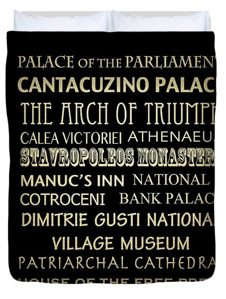 Bucharest Famous Landmarks Duvet Cover
