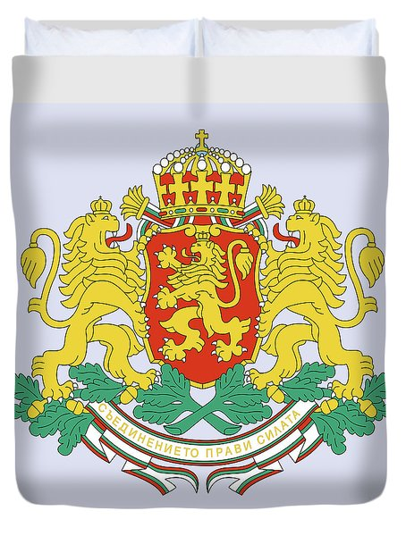 Bulgaria Coat Of Arms Duvet Cover by Movie Poster Prints