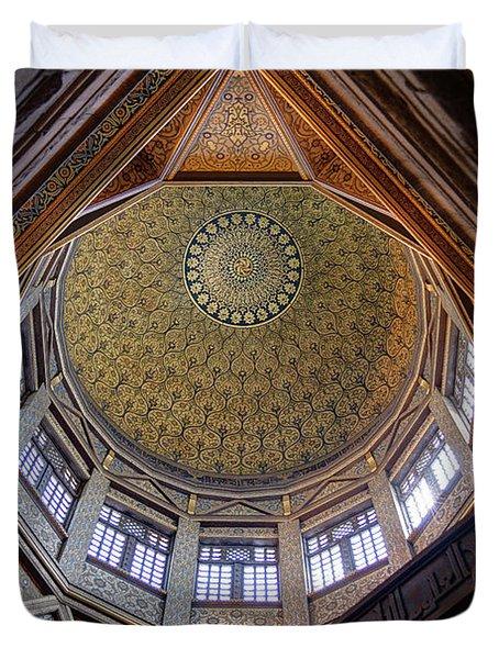 Cairo Nilometer Duvet Cover