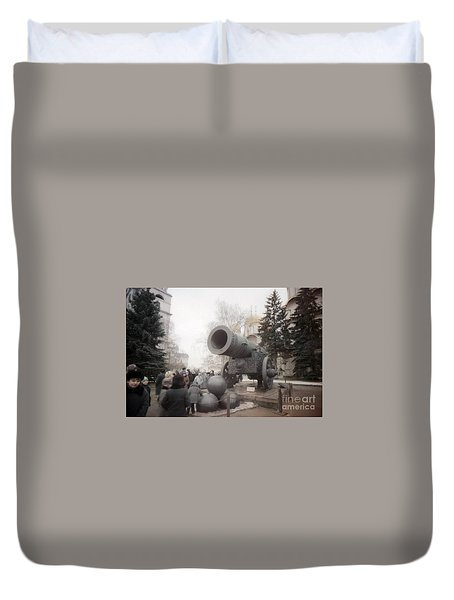 cannon in Moscow Duvet Cover