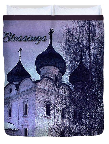 Card Easter Blesssings Duvet Cover