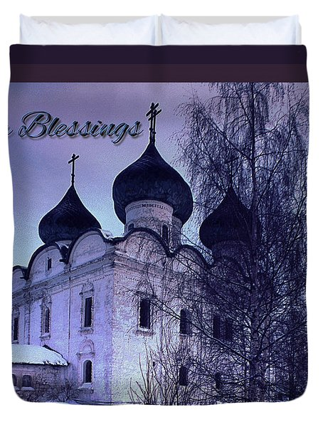 Card Easter Blesssings Duvet Cover