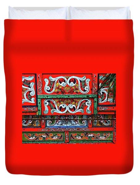 Carnivale Duvet Cover