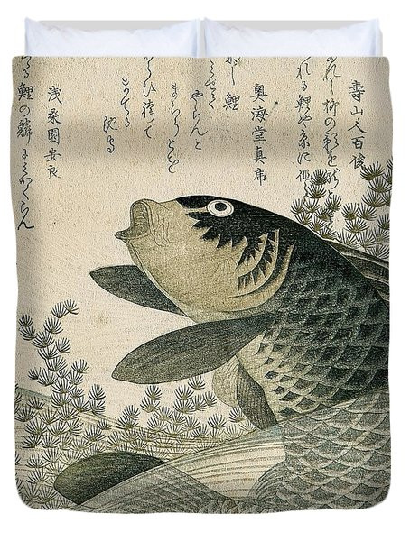 Carp Among Pond Plants Duvet Cover by Ryuryukyo Shinsai