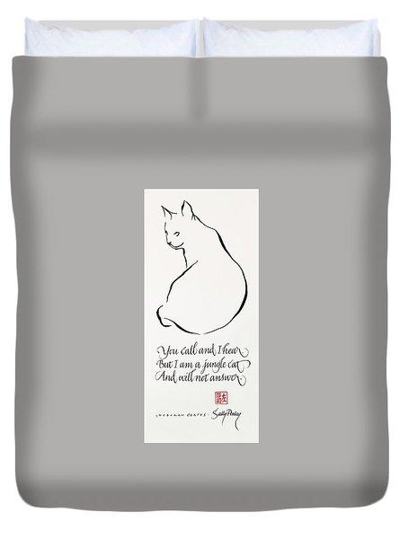 Cat Haiku Duvet Cover